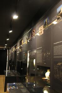 Museu de les Terres de l´Ebre :  : El Museu instal·la leds en totes les sales d'exposició
