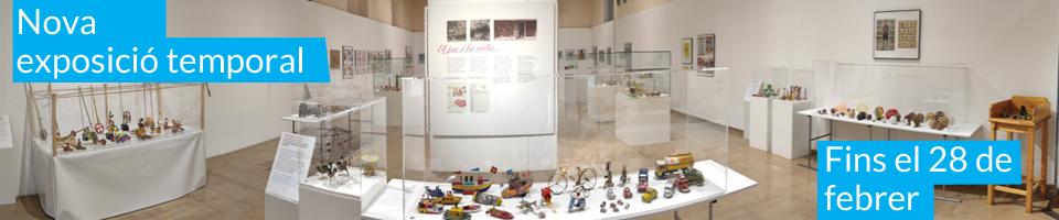 Museu de les Terres de l´Ebre