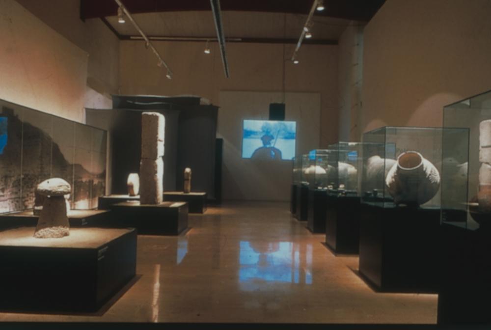 Museu de les Terres de l´Ebre : Activitats públiques : Presentació