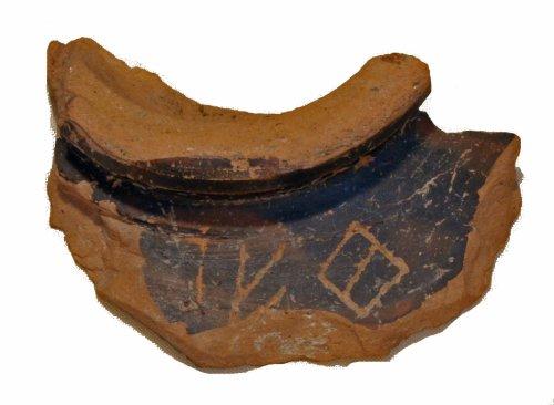 Museu de les Terres de l´Ebre : Servicios educativos y turísticos : La lengua de los iberos, un alfabeto de hace 2.000 años